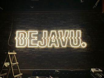 BARDEJAVU狄迦瓦酒吧嘉年华