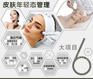 诗博伊然皮肤管理中心