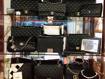 缪斯米兰奢侈品包包手表