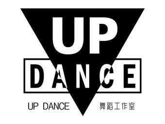 Up Dance舞蹈工作室