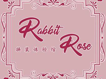 Rabbit Rose换装体验馆