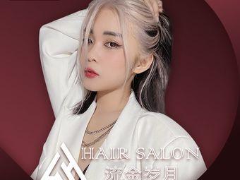 LHZH流金岁月形象•沙龙(高新店)