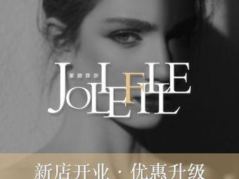 茱丽菲尔JOLIE FILLE高定美肌(钱江新城店)