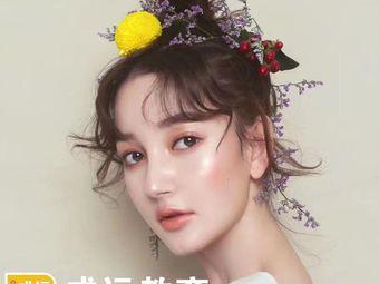 菏泽成远化妆纹绣美甲连锁学校