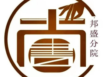 尚书琴院·古筝(邦盛分院)
