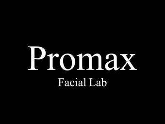 Promax Facial Lab璞熙肌研所(杨舍镇店)