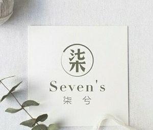 柒兮Seven's皮肤管理美妆会馆