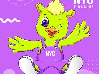 NYC纽约国际儿童俱乐部(水岸新城中心)