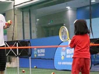考拉网球儿童主题店(海悦天地店)