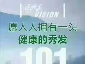 章光101生发养发馆(盛世华都店)