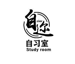 自迩自习室(24小时自助)(新蒲林达店)