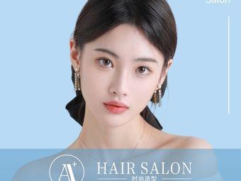 A+ HAIR SALON(捞品城店)