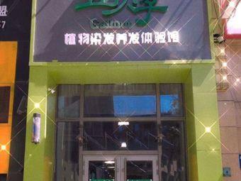 五贝子植物染发养发体验馆(万达广场店)