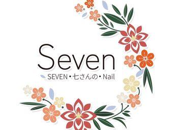 Seven Nail七姑娘の美甲店(万科A32店)