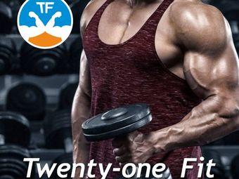 Twenty-one Fit健身馆