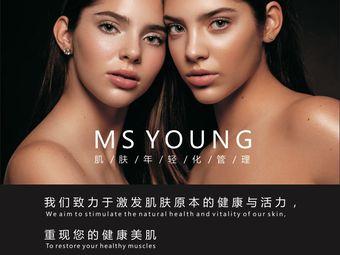 Ms young皮肤管理(黄金蓝湾店)