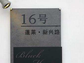 新兴路酒馆