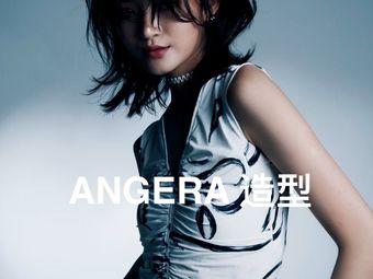 ANGERA 造型·烫发·染发(龙子湖店)
