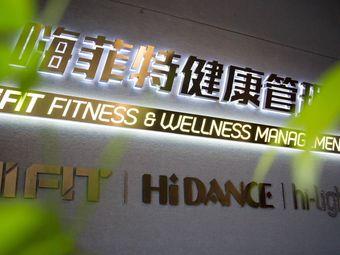 HiFIT健身舞蹈工作室(道外宝宇天邑店)