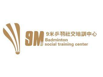 九米體育社交培訓中心