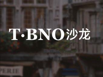 T· BNO沙龙(惠山万达店)
