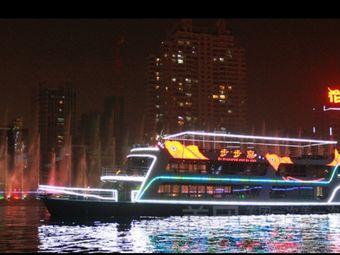 柳州市江岸水上旅游客运有限公司步步高豪华游船