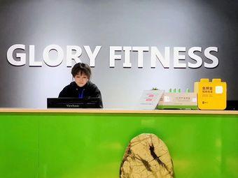 GLORY 24h健身工厂