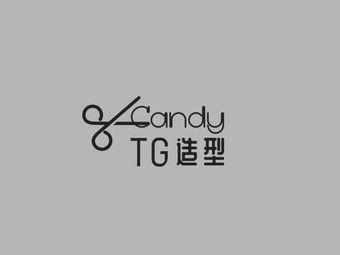 TG造型工作室(金茂店)