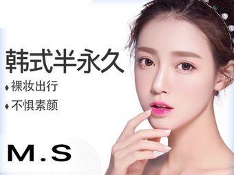 MS韩式半永久眉眼唇—新娘跟妆
