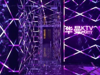 华曼 Party KTV