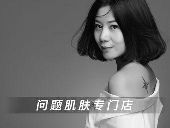 MissCherry·肌膚の親(珠江新城店)