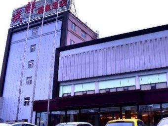 成祥温泉酒店