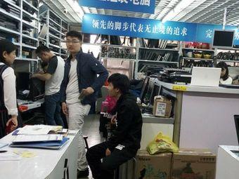 联珠苹果笔记本电脑手机维修(天山路店)
