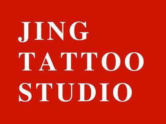 井刺青纹身工作室