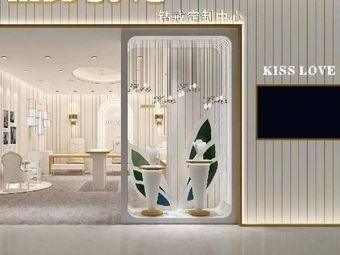 KISS LOVE 吻爱钻戒定制中心