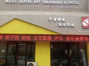 音寻艺术培训学校
