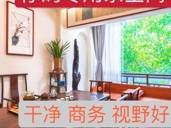 乐香山茶庄