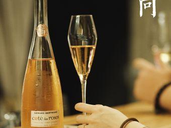 Fino WineBar·菲诺葡萄酒酒吧