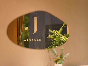 J·massage(环贸店)