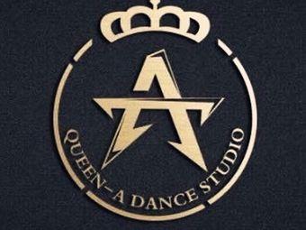 Queen-A舞蹈工作室(欧亚汇集店)