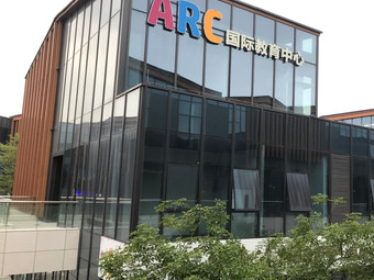 ARC国际机器人编程中心