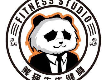 熊猫先生健身连锁(泉舜店)