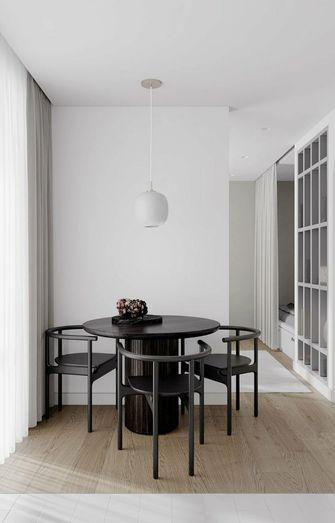 30平米超小户型null风格餐厅装修案例