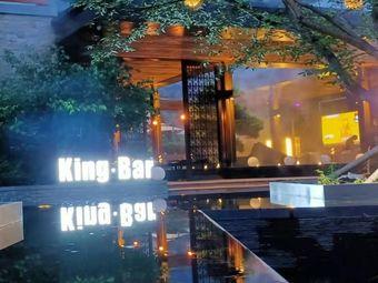 King·Bar