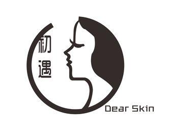初遇—Dear Skin美肤·形体管理中心