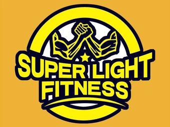 超轻享健身Super Light Fitness(海师店)