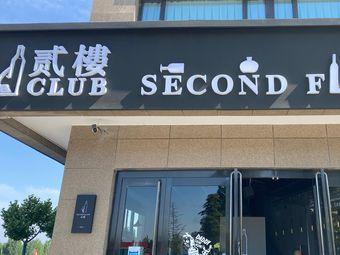 贰楼club