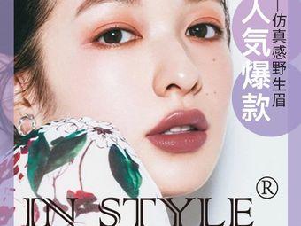 IN STYLE·半永久纹眉纹发际线(三里屯SOHO店)