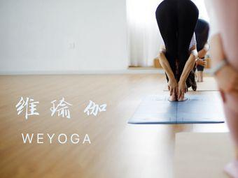 维瑜伽(七街区店)