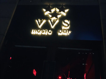 VVS music bar